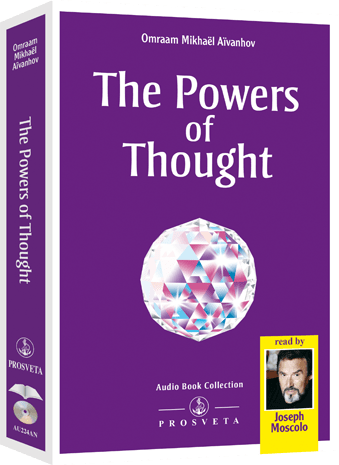The Powers of Thought