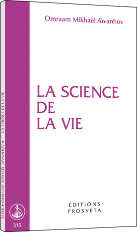 La science de la vie