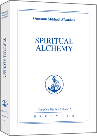 Spiritual Alchemy