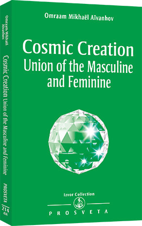 Cosmic Creation - Union of the Masculine and Feminine