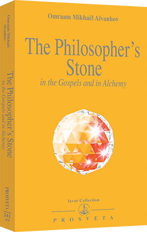 The Philosopher's stone in the Gospels and in Alchemy