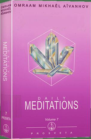 Daily meditations 1997