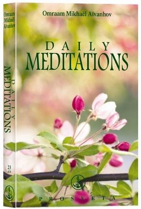 Daily Meditations 2013