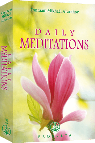 Daily Meditations 2020